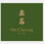 10_Retailer_logo_Oncheong